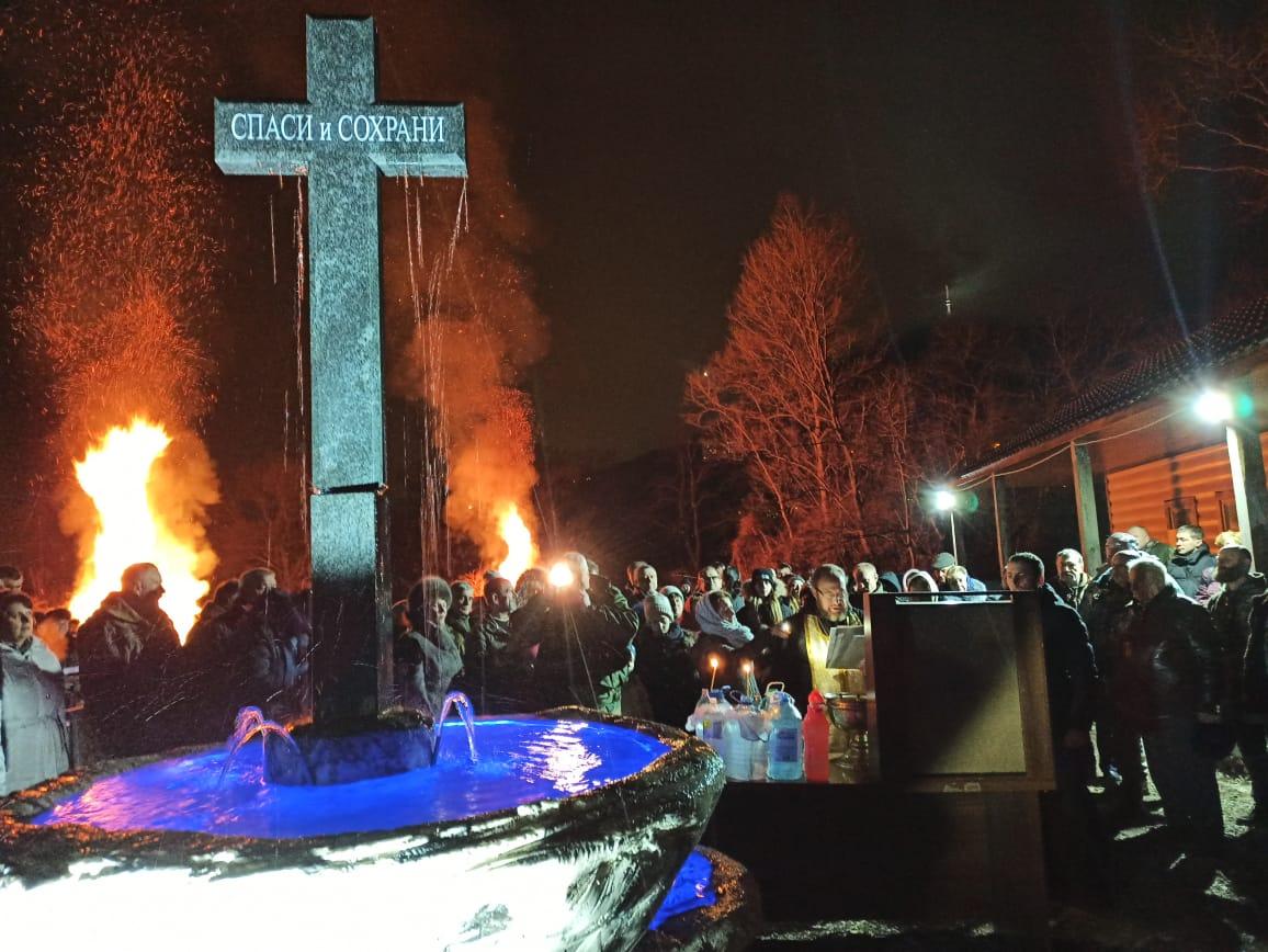 Ставропольские казаки отметили праздник Крещения Господня